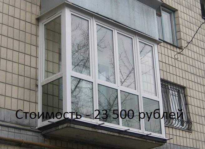 Установка балконов в г. Майкоп от Горницы