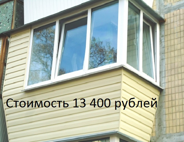 Остекление балконов и лоджий в Крымске