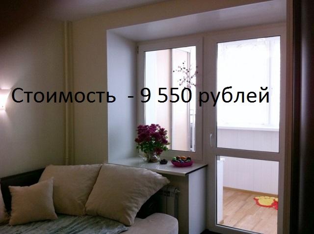 Балконный блок от компании Горница в городе Тимашевск
